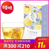 �M300�p210【百草味-金桔��檬茶35g】花茶水果茶 袋泡花茶盒�M合盒�b