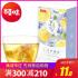 满300减210【百草味-金桔柠檬茶35g】花茶水果茶 袋泡花茶盒组合盒装