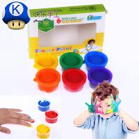 盒装手指画颜料套装无毒水洗儿童绘画套装宝宝涂鸦工具手工早教
