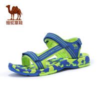 小骆驼童鞋春夏新款中童沙滩凉鞋男女儿童露趾迷彩舒适凉鞋子