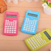 得力 多功能函数计算器多色选中学生计算机12位可选考试1710A
