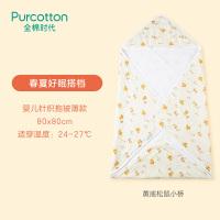 全棉时代 秋冬婴儿纱布抱被 80cm×80cm1件/袋