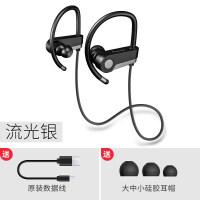 蓝牙耳机挂耳式跑步头戴双耳4.2入耳式无线运动苹果耳塞式小米健身防水脑后式重低音华为通用 标配