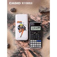 【沈月同款】Casio/卡西欧FX-991CN X中文版函数科学计算器大学生考研物理化学竞赛学生计算器考试专用