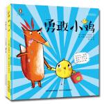 勇敢小鸡和问题小鸡(套装共2册)