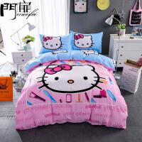 门扉 床上用品四件套 卡通可爱Kitty猫卧室宿舍儿童学生成人1.2/1.5/1.8m棉制枕套床单被罩床笠式三件套