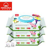 棉花秘密 超厚款婴儿手口湿巾宝宝湿纸巾新生儿专用天然湿巾纸3包
