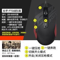 S4 有线游戏鼠标 (右手版3代电竞鼠标游戏有线 宏压枪无后座 吃鸡cfLOL)
