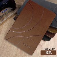 苹果ipad4保护套ipad3皮套ipad2保护壳休眠全包边轻薄平板电脑套