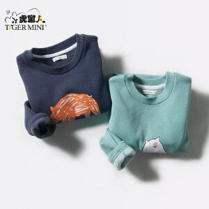 小虎宝儿童装男童加绒加厚t恤打底衫秋冬装2017新款 韩版长袖潮