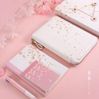 晨光文具可爱粉色手帐笔记本礼盒集客樱花拉链本套装多功能手账本