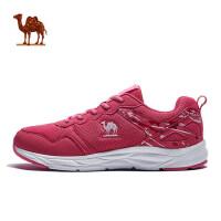 骆驼运动鞋 年春夏新款女鞋休闲透气跑鞋 女子轻便耐磨跑步鞋