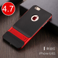 iPhone6手机壳 苹果6splus保护套 iPhone7手机壳苹果7plus套 苹果8/8plus iPhone8