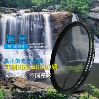 可调减光镜中灰镜ND镜滤镜nd2到400单反相机配件77 67 62 58