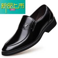 新品上市19新款男鞋真皮春季男士商务正装皮鞋男休闲潮流中老年爸爸鞋子
