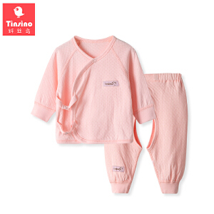 【1件3折价:38.7】纤丝鸟(TINSINO)婴儿内衣套装新生儿衣服宝宝内衣