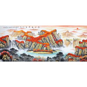中国书画家协会会员 魏大祺 《满山秋叶红似火》237*96cm