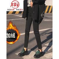 加绒牛仔裤女冬季2018新款韩版显瘦紧身高腰加厚保暖小脚铅笔长裤