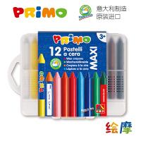 PRIMO绘摩意大利制进口12色儿童 可水洗涂鸦蜡笔
