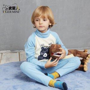 男童高领内衣套装 儿童绒面高弹秋衣秋裤两件套冬装小虎宝儿童装