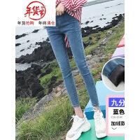 九分铅笔牛仔裤女春秋季2018新款韩版显瘦紧身加绒加厚冬小脚长裤