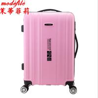 茉蒂菲莉 拉杆箱 男女铝框拉杆箱行李箱万向轮20寸旅行箱满额减24寸学生箱包登机箱密码箱子