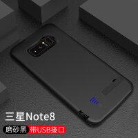 三星note8背夹电池note98无线充电宝9手机壳式冲电器plus便携移动电源N9500大容量 note8 磨砂黑(