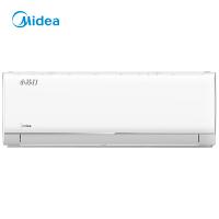 美的(Midea)1.5匹新能效变频新品 智能挂机冷暖空调 1.5P挂壁式KFR-35GW/N8VJA3