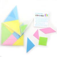 爱好 七巧板塑料小号 教学板专用 塑料彩色百变七巧板 宝宝智力拼图玩具 3431 当当自营