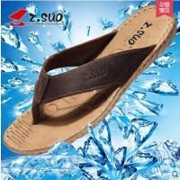 Z.Suo/走索男鞋大码人字拖男士真皮拖鞋男夏季沙滩鞋凉鞋休闲鞋