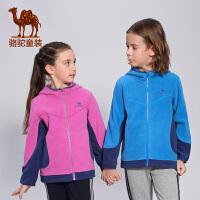 camel小骆驼童装 年秋冬儿童开胸抓绒衣男女童户外徒步保暖连帽外套