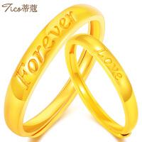 蒂蔻 黄金戒指情侣款 forever love永恒的爱足金戒指节日礼物