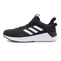 Adidas阿迪达斯 男鞋 运动休闲轻便耐磨跑步鞋 DB1346