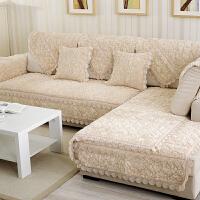 【支持礼品卡支付】组合沙发三人沙发欧式加厚法兰绒沙发垫坐垫时尚玫瑰防滑沙发套沙发巾罩沙发布沙发床套老式沙发套沙发床套罩