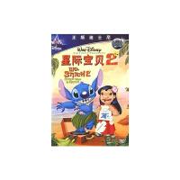 动画片 星际宝贝2 正版DVD
