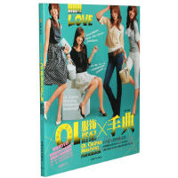 碟片DVD光盘 中映良品 OL服饰搭配手典(书 DVD)