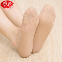 浪莎船袜女 薄款夏季丝袜短袜隐形船袜隐形袜浅口硅胶防滑袜子女