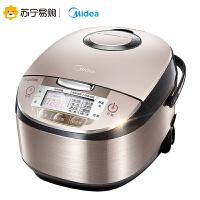 【苏宁易购】Midea/美的 电饭煲锅4L智能家用MB-WFS4029迷你多功能3-5-6人正品