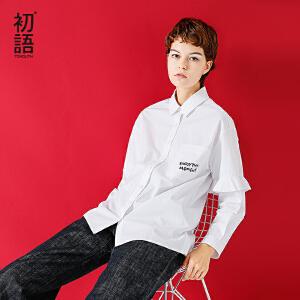 初语2017年冬季新款衬衫 纯色翻领字母印花木耳边拼接袖衬衫女