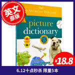 The American Heritage Picture Dictionary 美国遗产系列之儿童字典 英文原版童书