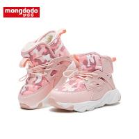 【1件2折叠价:79.8】巴拉巴拉旗下梦多多(mongdodo)2019冬季新款中性儿童雪地靴
