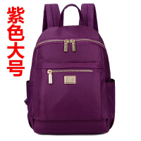 布双肩包女韩版新款潮百搭时尚妈咪尼龙旅行背包帆布书包 紫色大号 (现货)