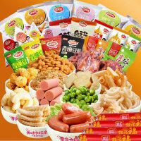 口水娃办公室休闲零食品辣条子弹肠青豆膨化组合40包零食大礼包