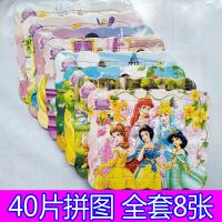 白雪公主拼图40片纸质立体积木儿童早教益智力玩具女孩3-7岁礼物
