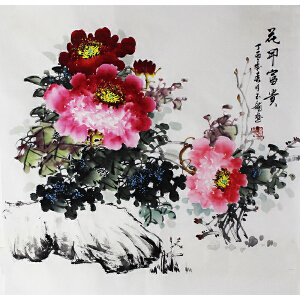 洛阳牡丹画院院长 齐玉龙  花开富贵