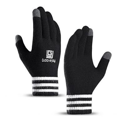 手套男冬天保暖防寒加绒韩版学生可触屏针织毛线分指全手帅气