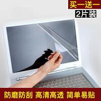 笔记本屏幕膜 电脑屏幕保护贴膜13.3英寸14英寸15.6英寸 高清高透 2片装
