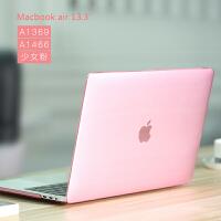 2018新款macbook苹果电脑保护壳pro笔记本13寸air13.3全包15配件外壳mac保护套 Macbook
