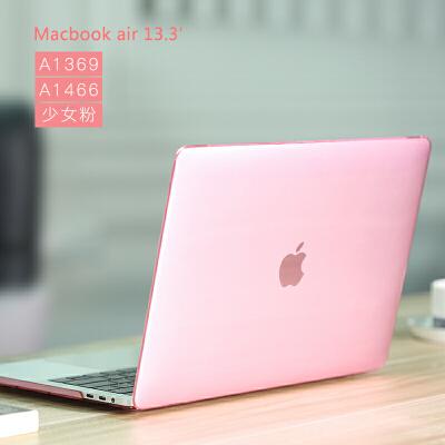 2018新款macbook苹果电脑保护壳pro笔记本13寸air13.3全包15配件外壳mac保护套 Macbook air 13.3 【少女粉】