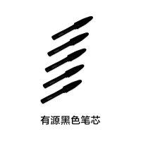 绘王 绘客 高漫 数位板有源笔芯 手绘板压感笔无源笔芯笔尖 0x0cm
